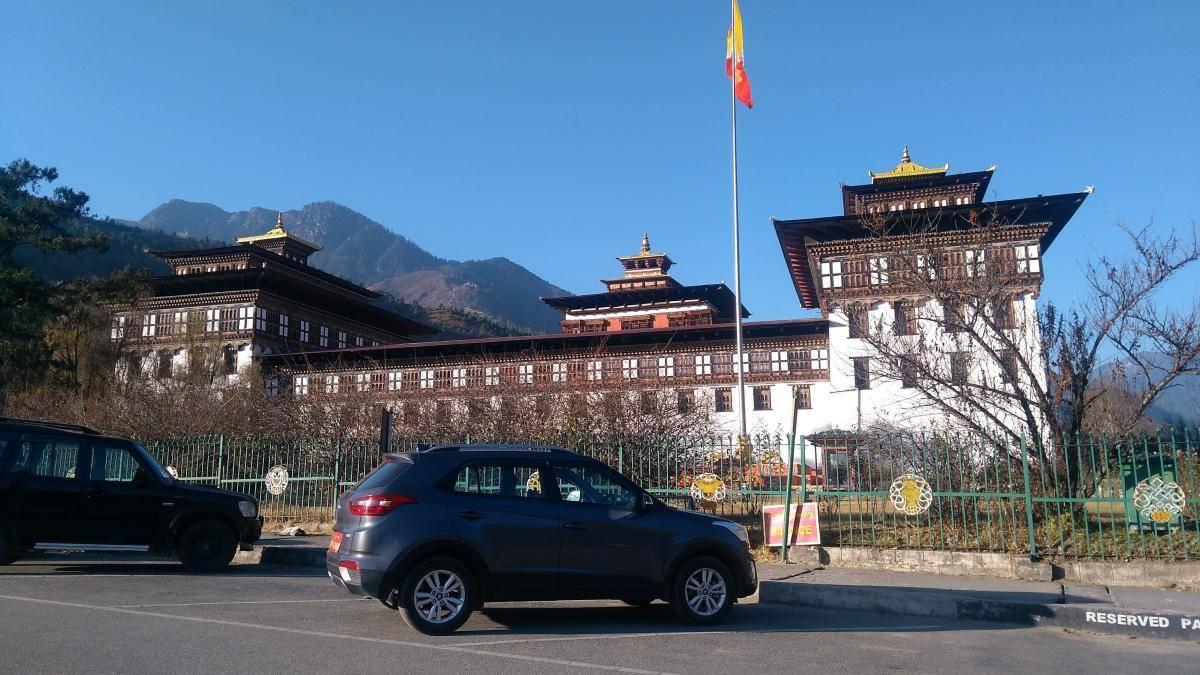Parliament, Thimphu
